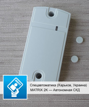 Matrix II K (2K) — автономная система контроля доступа